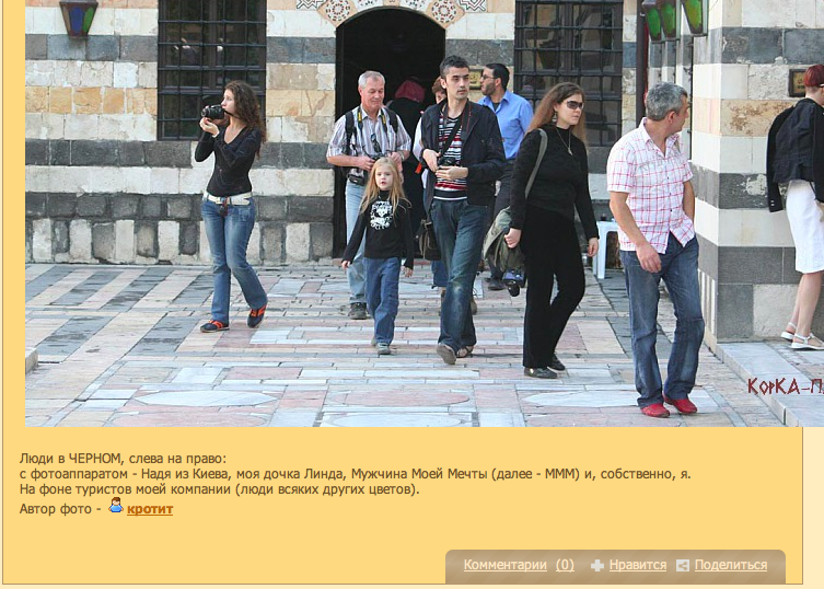 Снимок экрана 2012-12-16 в 21.27.14