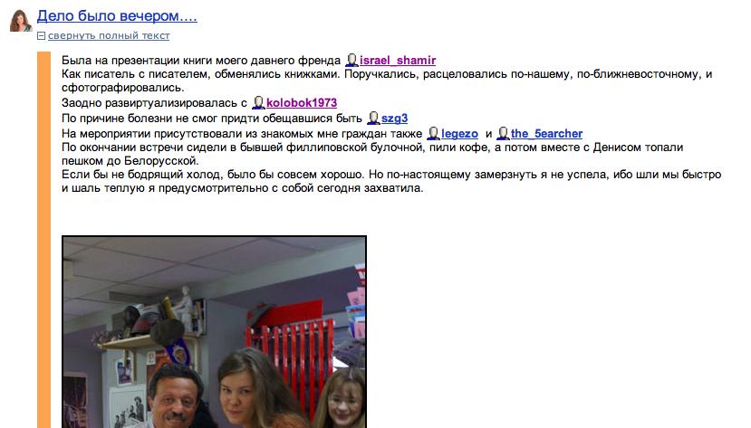 Снимок экрана 2012-12-18 в 1.11.50