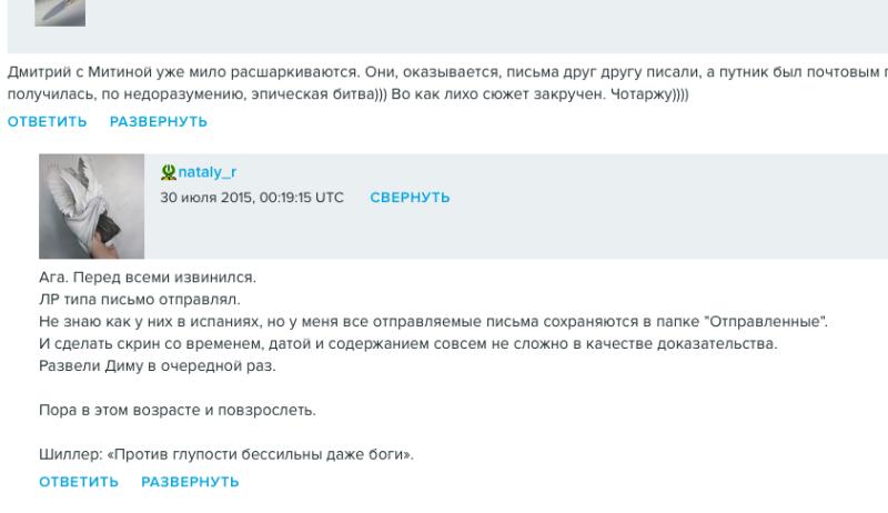 Снимок экрана 2015-08-01 в 3.06.45