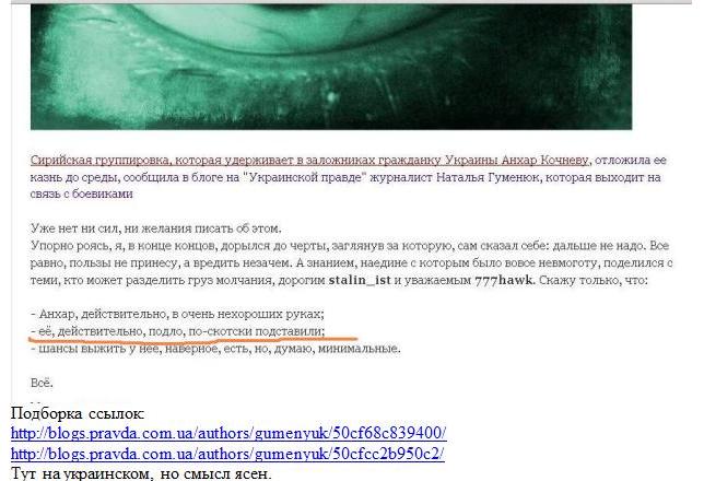Снимок экрана 2012-12-23 в 18.46.13