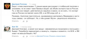 Снимок экрана 2013-01-21 в 17.08.40