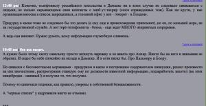 Снимок экрана 2013-01-29 в 1.33.00