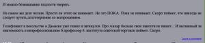 Снимок экрана 2013-01-29 в 1.33.44