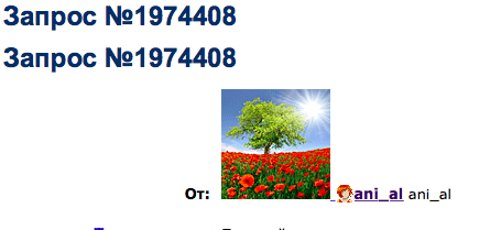 Снимок экрана 2015-09-01 в 16.55.23