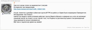 Снимок экрана 2013-01-29 в 23.22.31