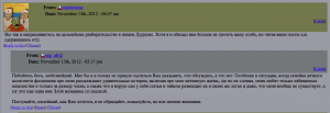Снимок экрана 2013-02-01 в 20.13.42