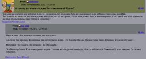 Снимок экрана 2013-02-01 в 20.13.54