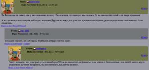 Снимок экрана 2013-02-01 в 20.15.08