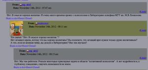 Снимок экрана 2013-02-01 в 20.15.32