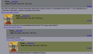 Снимок экрана 2013-02-01 в 20.16.04