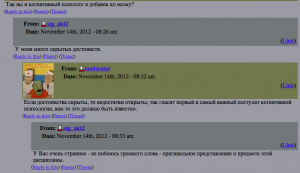 Снимок экрана 2013-02-01 в 20.16.24