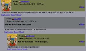Снимок экрана 2013-02-01 в 20.16.37