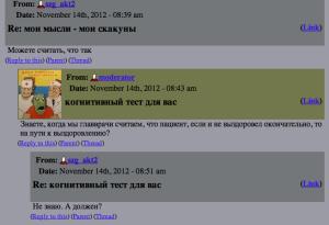Снимок экрана 2013-02-01 в 20.16.51