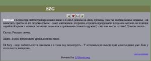 Снимок экрана 2013-02-02 в 9.40.03