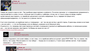 Снимок экрана 2013-02-08 в 7.15.20