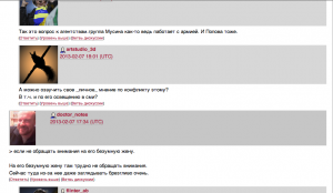 Снимок экрана 2013-02-08 в 7.15.35