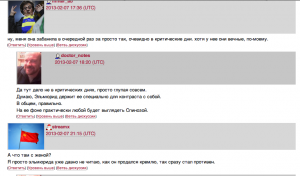 Снимок экрана 2013-02-08 в 7.15.46