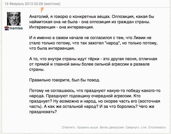Снимок экрана 2013-02-19 в 6.58.56