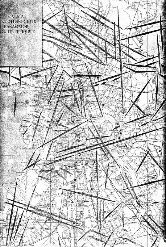 karta razlomov
