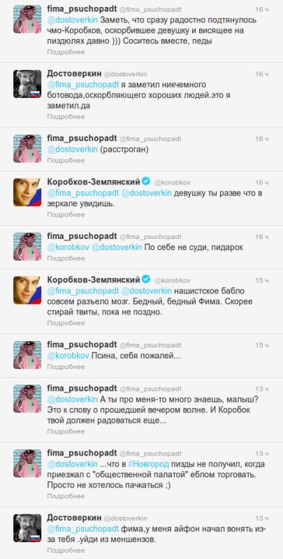 kremlin-douches-9