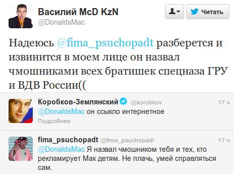 kremlin-douches-4