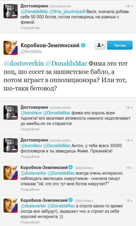 kremlin-douches-7