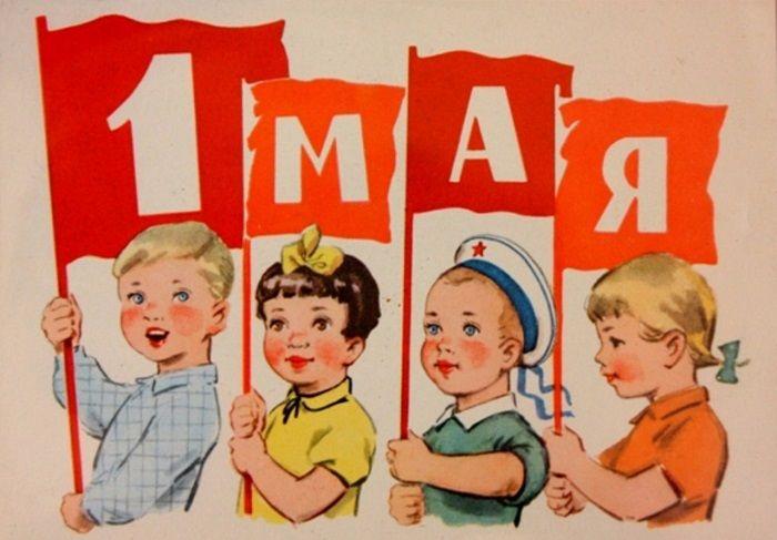 6-1-maya-prazdnik-Marina-Maremova