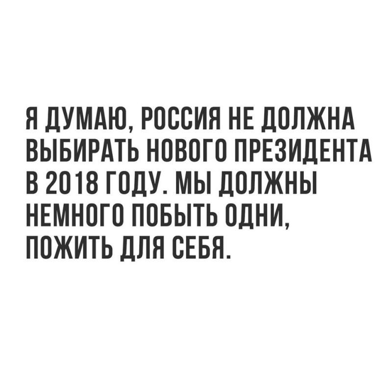 18620183_1548552661836025_8786937946164968834_n