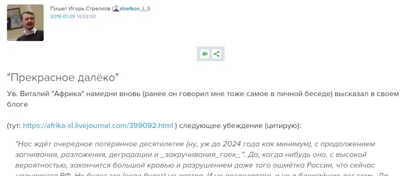 Скриншот 2018-01-29 21_30_21