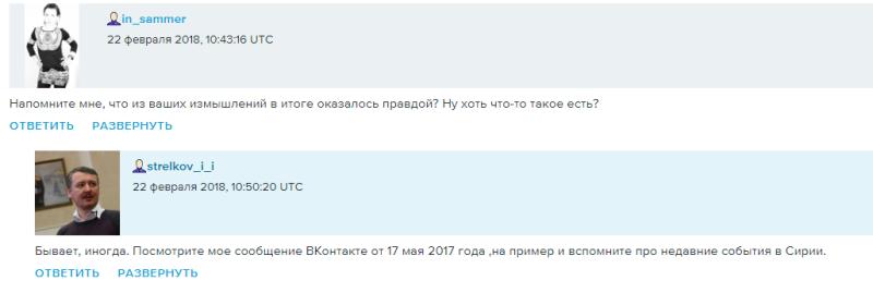 Скриншот 2018-02-22 18_33_18
