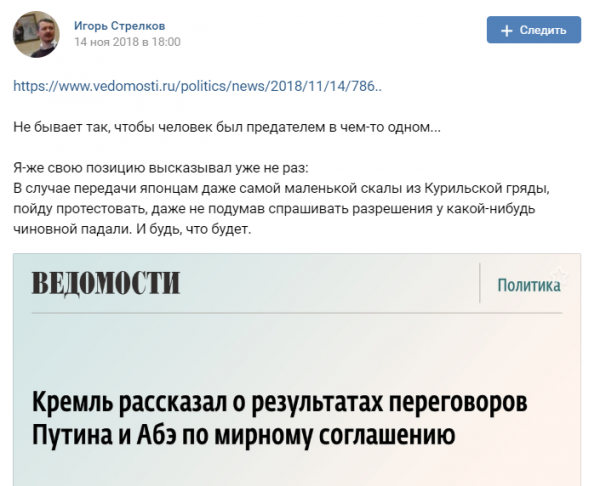 Скриншот 2018-11-16 01_05_51