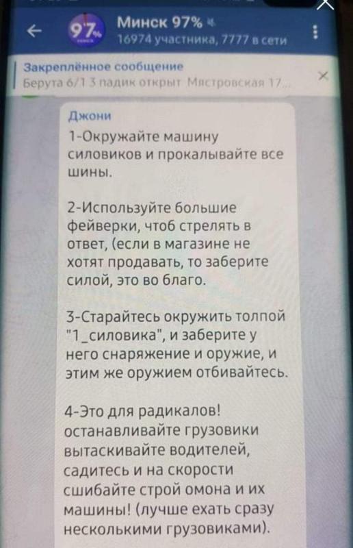 EfTzV0rWoAEVj_4