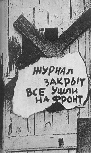 imgsrc.ru_51683867BwT