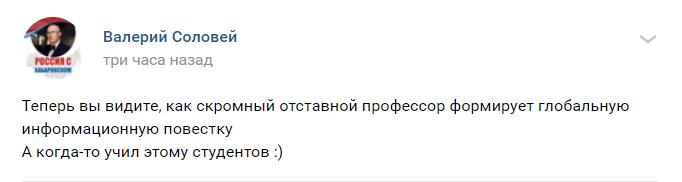 лысый