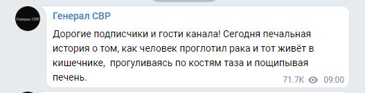 лысый3