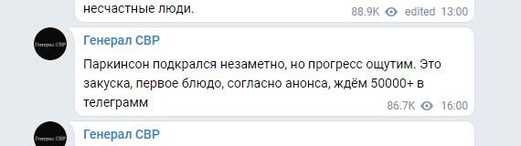 лысый4