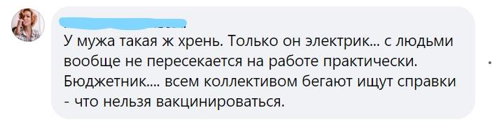 Inkedприв_LI
