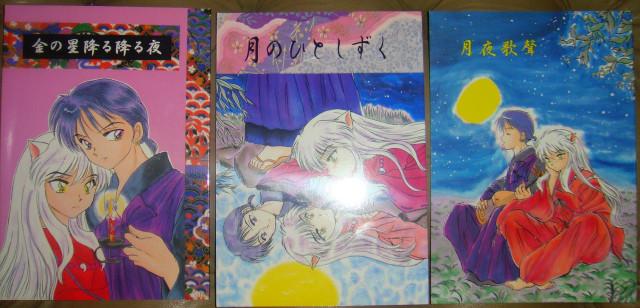 LOT OF 3 INUYASHA Doujinshi, Shonen Ai, SUPER DEAL!