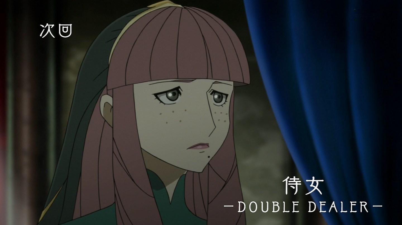 http://ic.pics.livejournal.com/animekuntv29/74307718/584074/584074_original.jpg