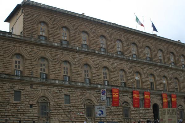 Фасад палаццо Питти