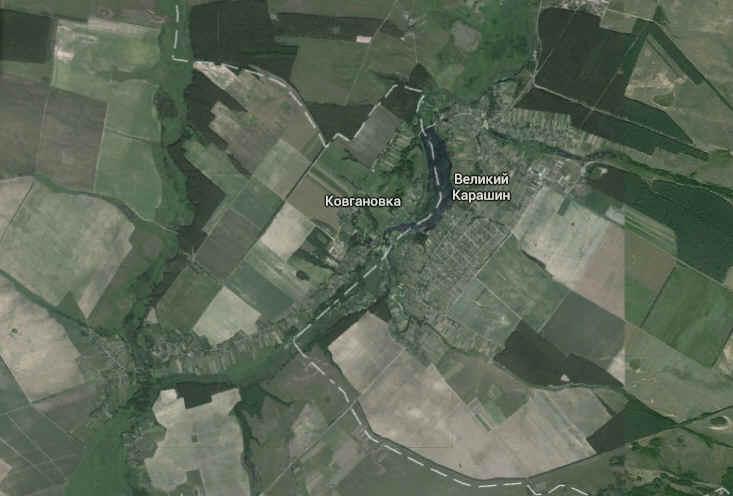 Украина-Житомирская