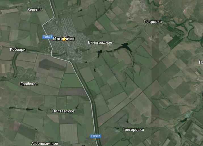 Украина-Иловайск