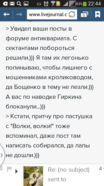 Screenshot_2014-10-26-22-44-57