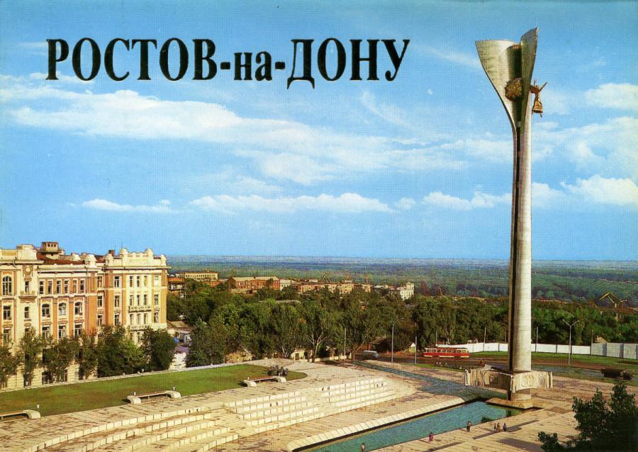1430760932-oblozhka-memorialnyj-kompleks-osvoboditelyam-goroda-ot-fashistskih-zahvatchikov