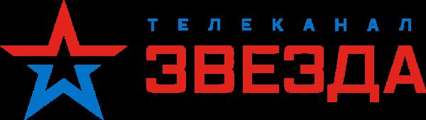 logo-zvezda