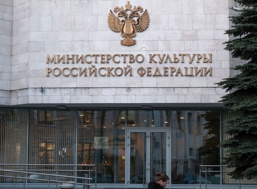 ministerstvo-kultury-_1_