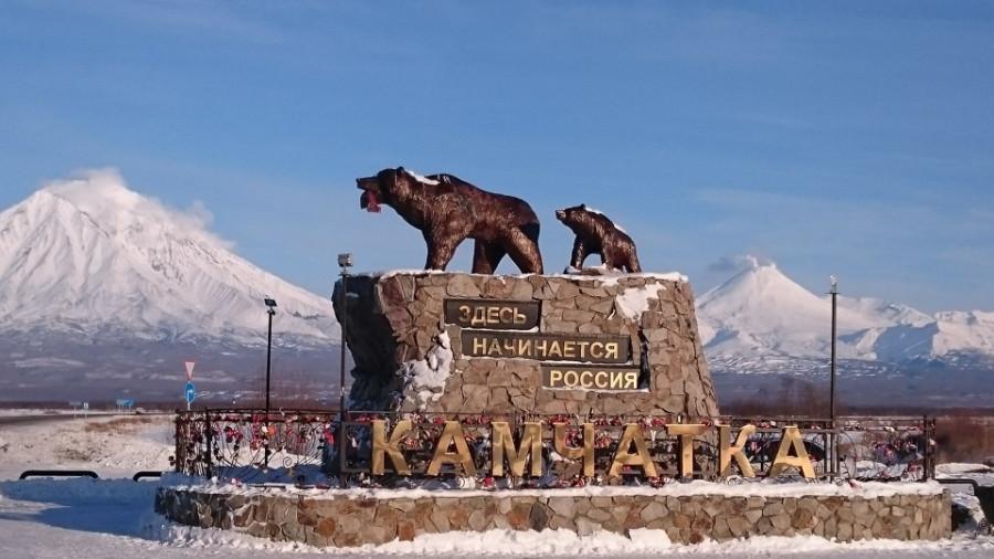 kamchatka003