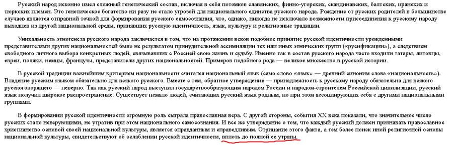 русский1