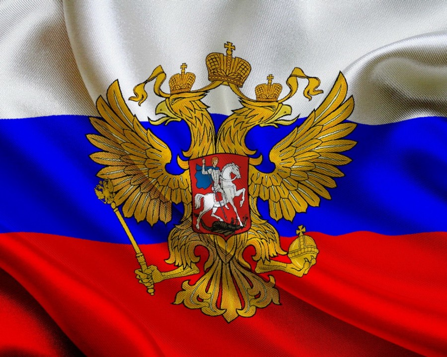 flag-rossii-gerb-rossiyskiy