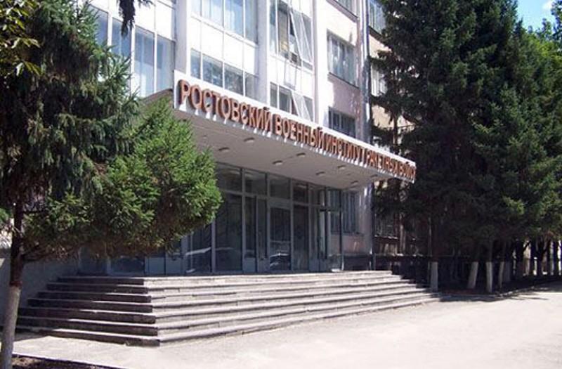 zdaniyarostovskogovoennogoinstitutaraketnyhvoisk,grostov-na-donu_18FrFR